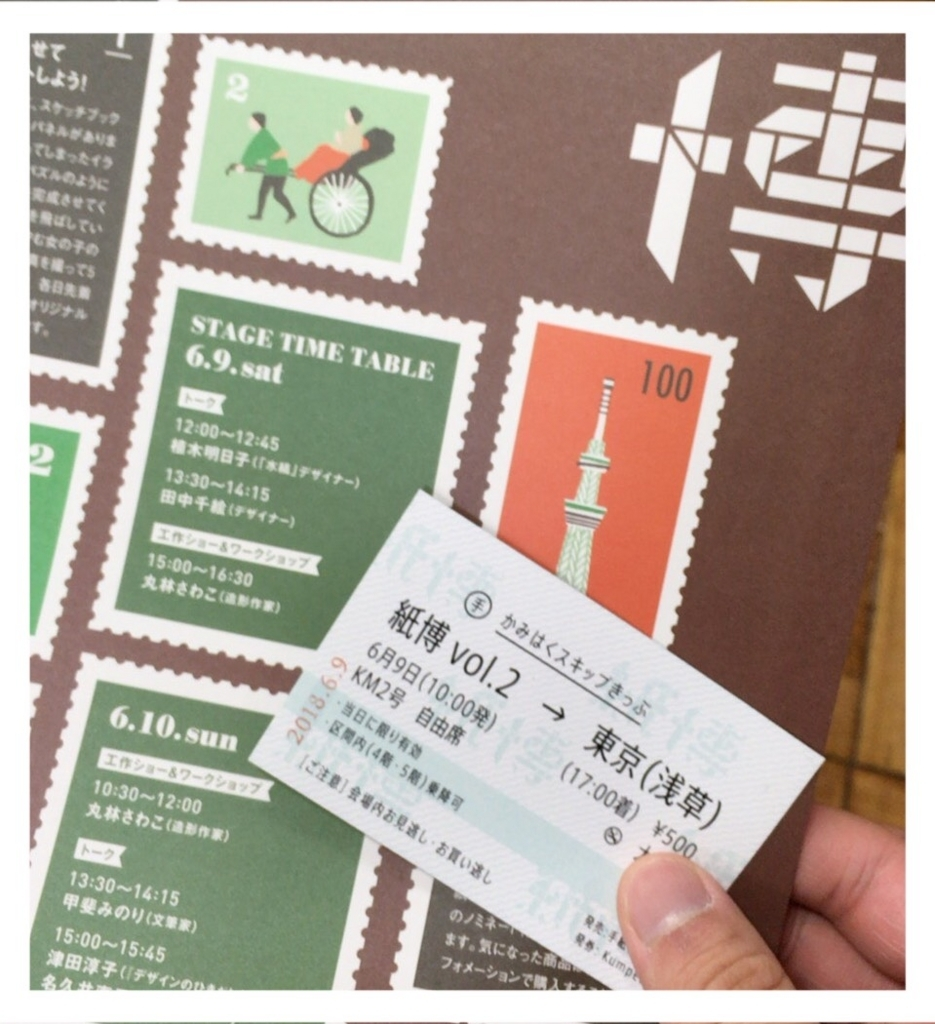 f:id:asuyomi-book:20180609213809j:plain