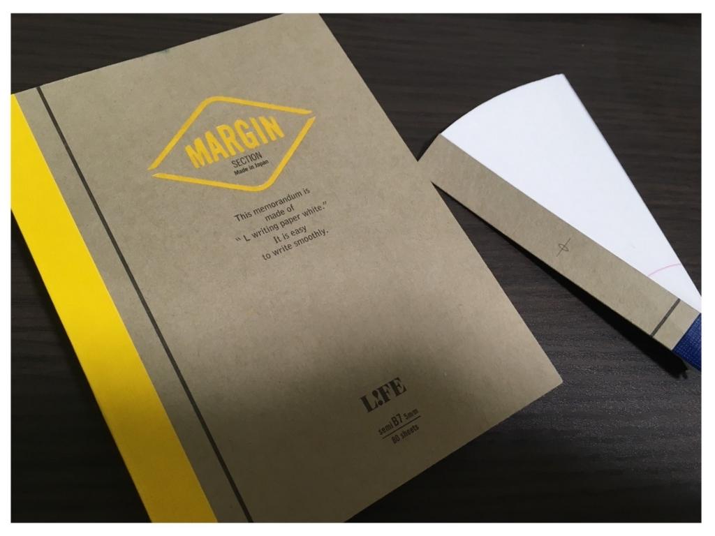 f:id:asuyomi-book:20180609215303j:plain