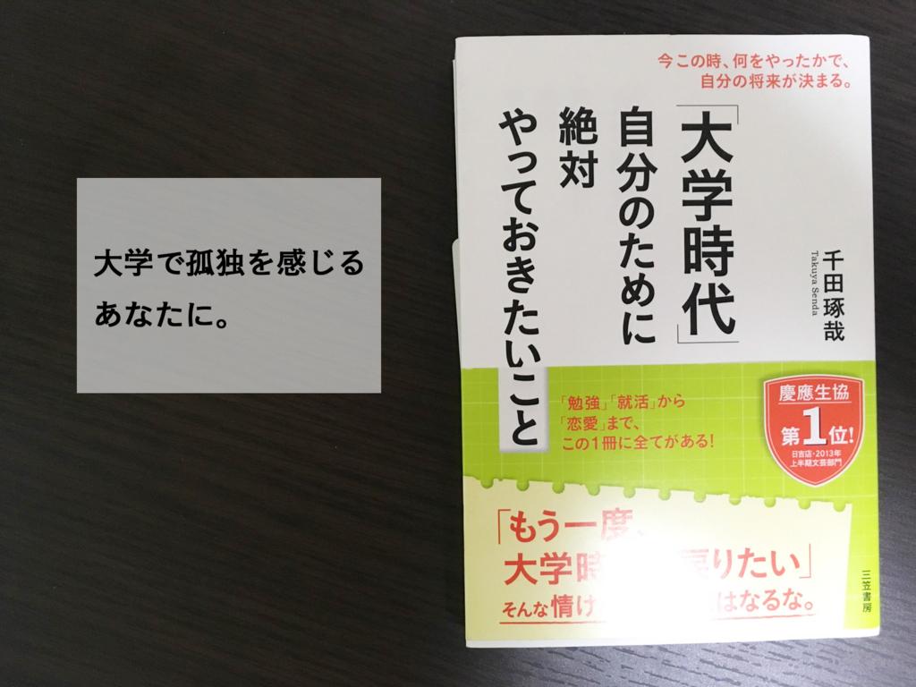 f:id:asuyomi-book:20180710085150j:plain