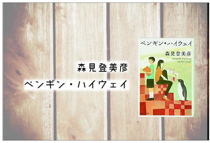 f:id:asuyomi-book:20181029075840j:plain