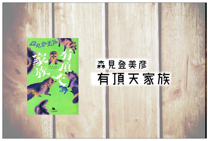 f:id:asuyomi-book:20181029075921j:plain