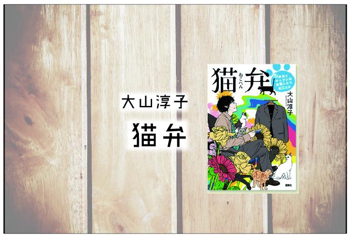 f:id:asuyomi-book:20181029080041j:plain