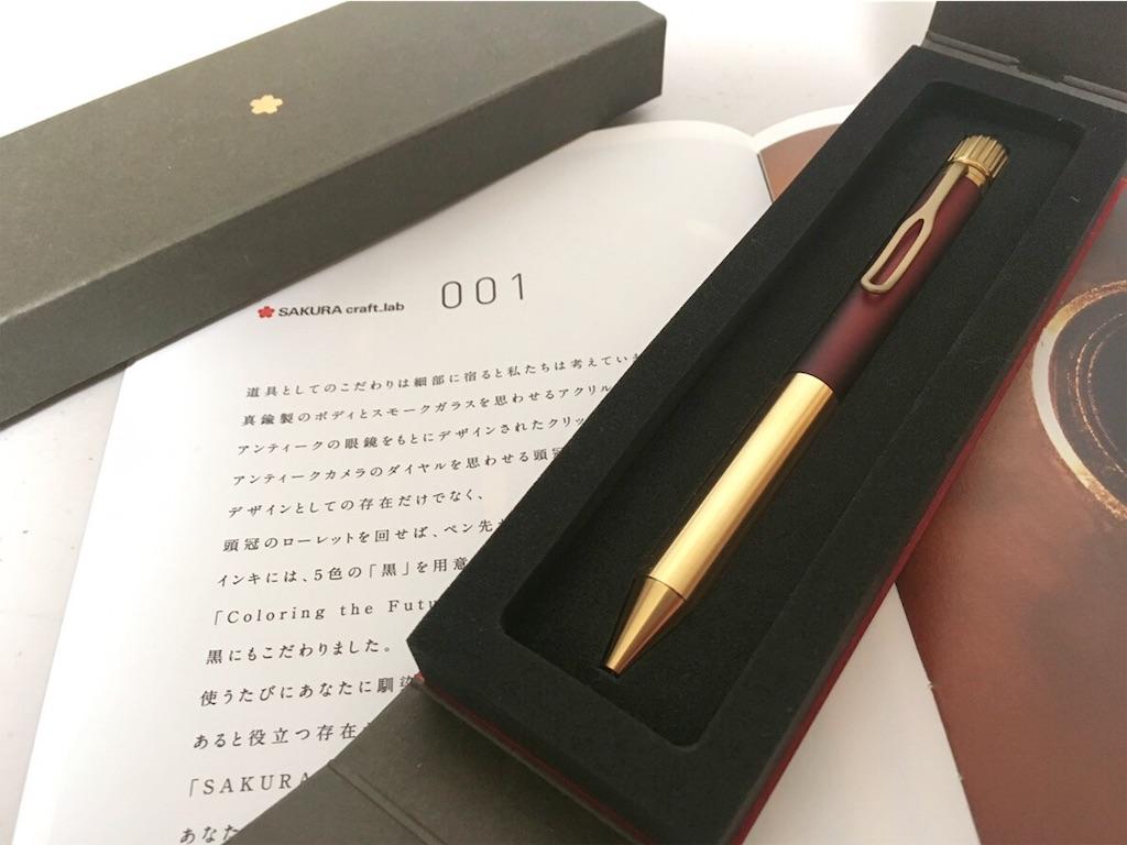 f:id:asuyomi-book:20181111174149j:image