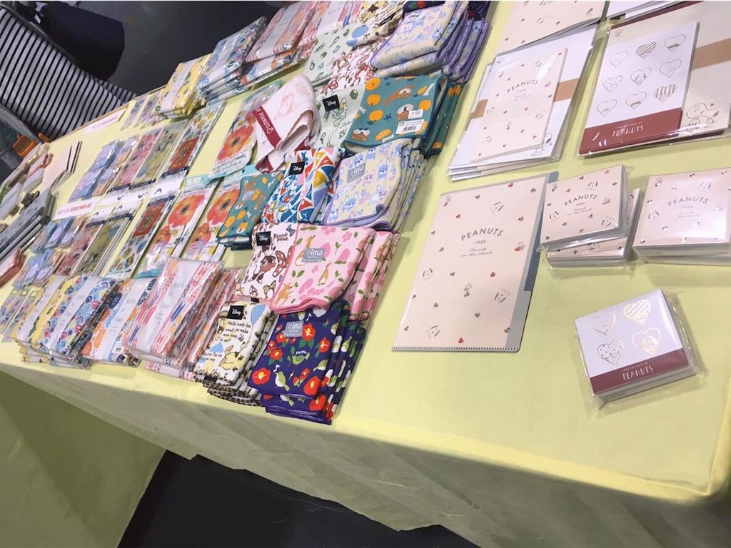 f:id:asuyomi-book:20181111174225j:image