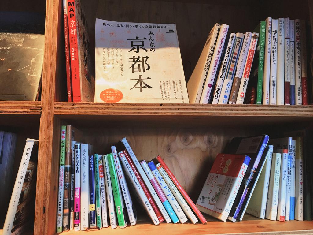 f:id:asuyomi-book:20181210000843j:plain