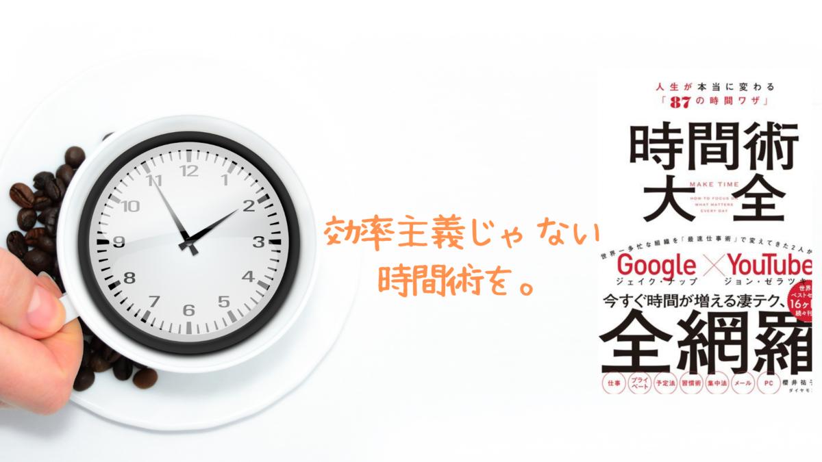 f:id:asuyomi-book:20190701074824p:plain