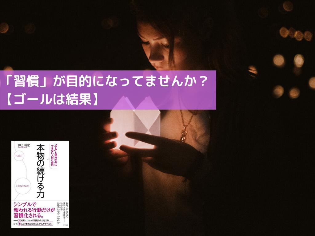 f:id:asuyomi-book:20191208000728p:plain
