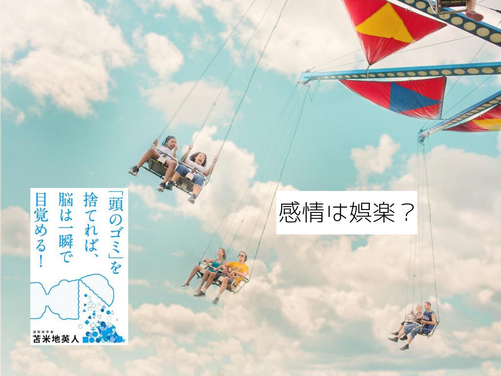 f:id:asuyomi-book:20200121215140p:plain