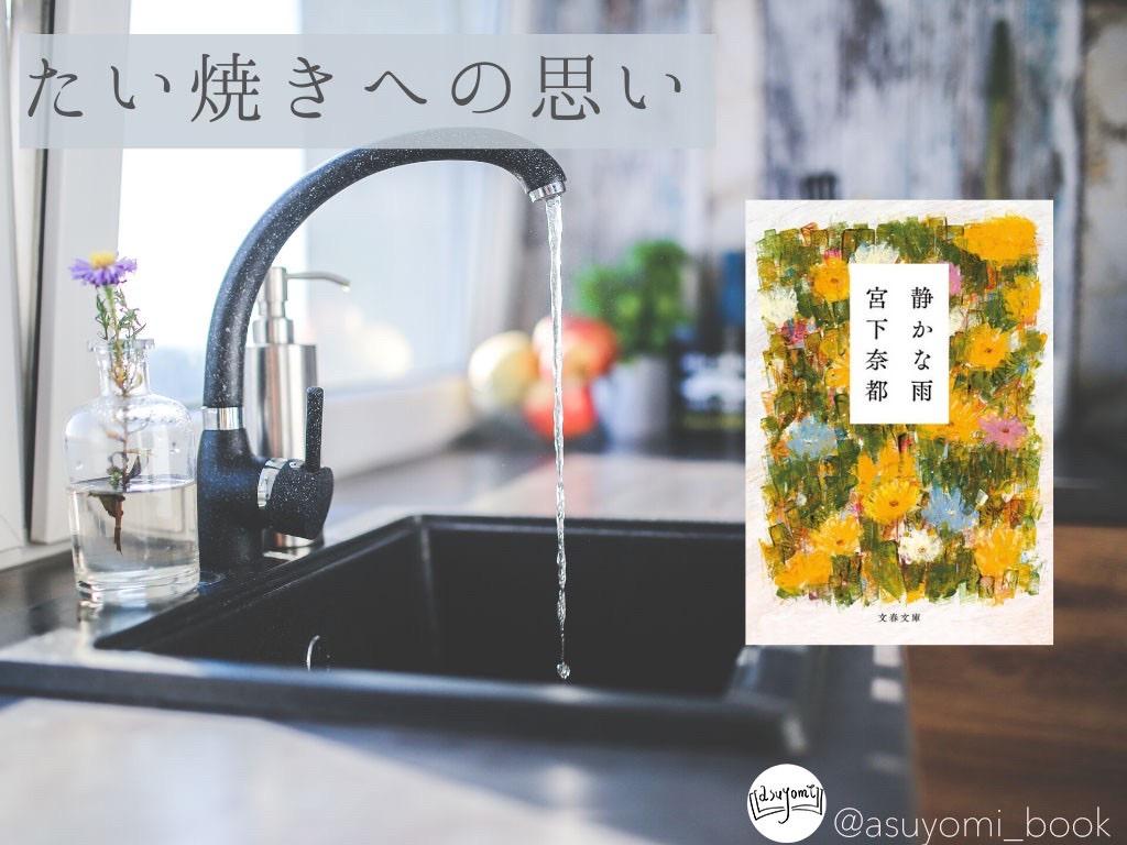 f:id:asuyomi-book:20200410173741p:plain