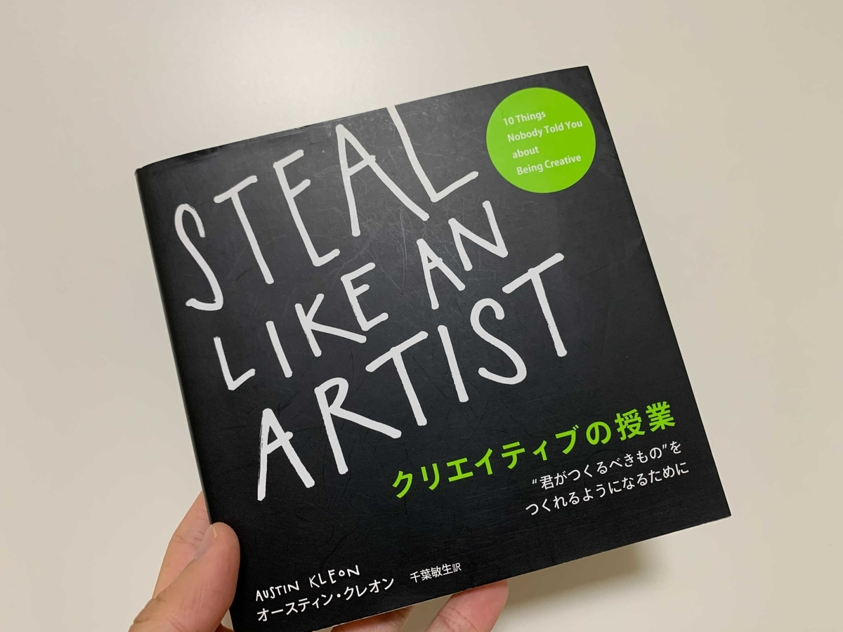 f:id:asuyomi-book:20210116181125j:plain