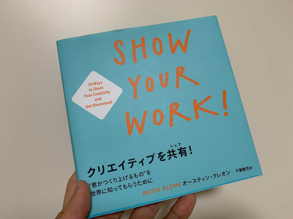 f:id:asuyomi-book:20210116181319j:plain