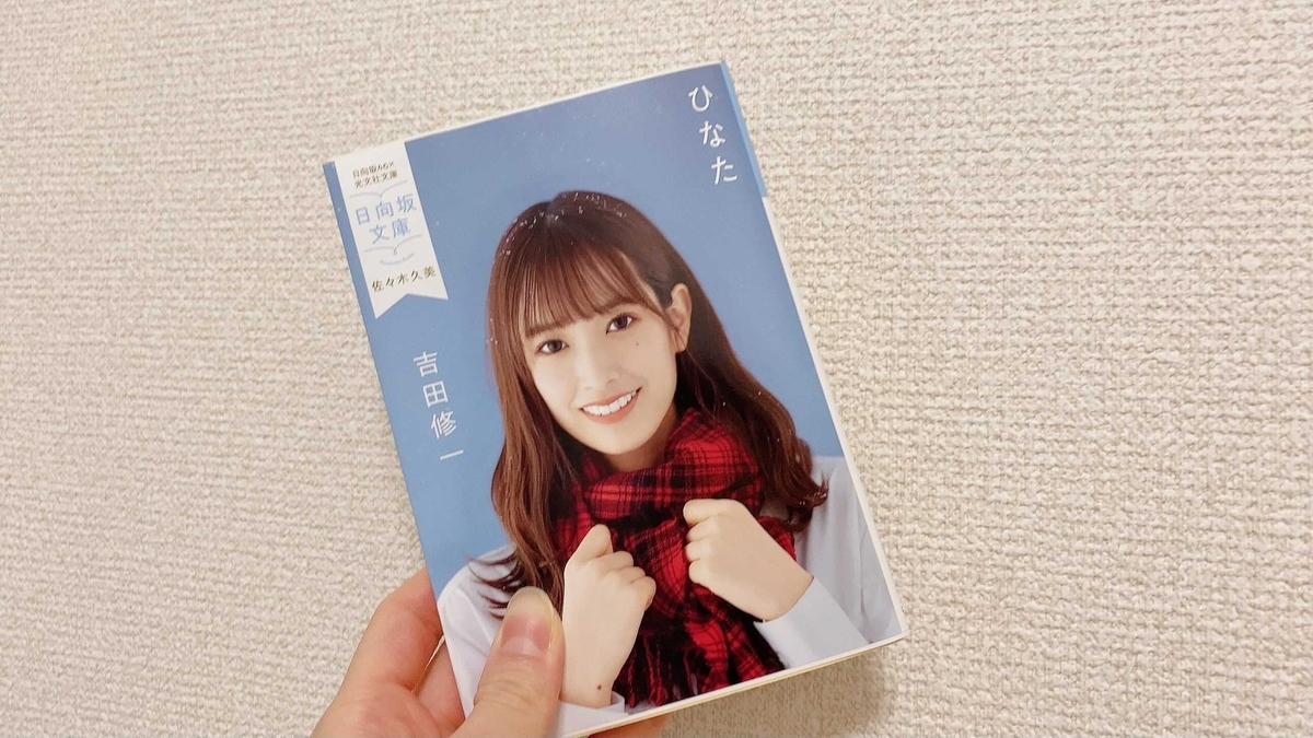 f:id:asuyomi-book:20210308060454j:plain