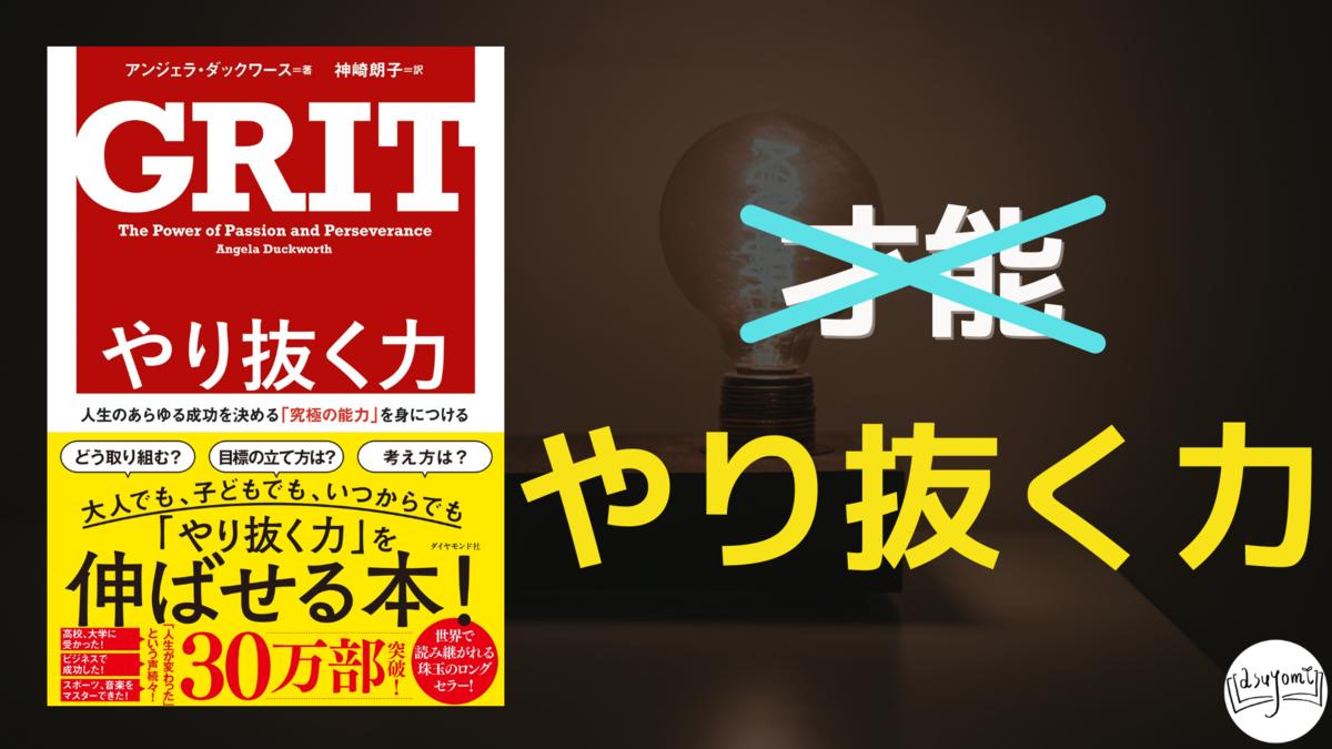 f:id:asuyomi-book:20210621204354p:plain