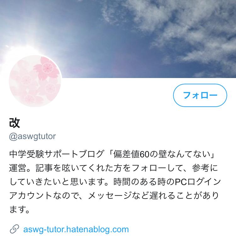 f:id:aswg-tutor:20190817044536p:plain