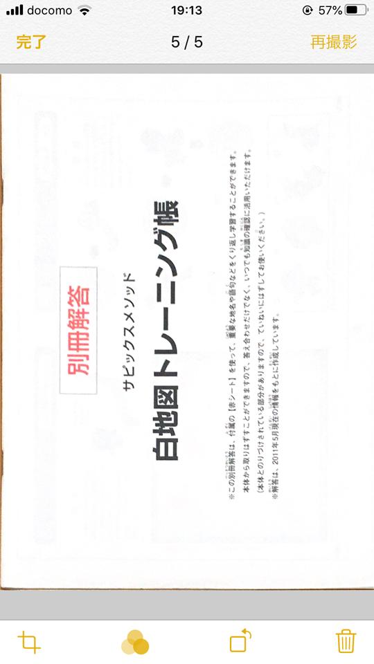 f:id:aswg-tutor:20200402200944p:plain