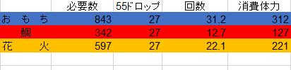 f:id:asy782:20200822114500j:plain