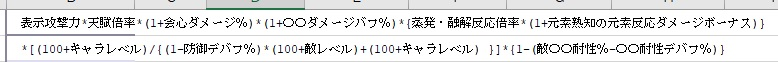 f:id:asy782:20210212160903j:plain