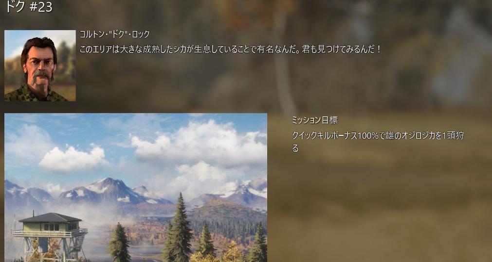 f:id:asy782:20210220184743j:plain
