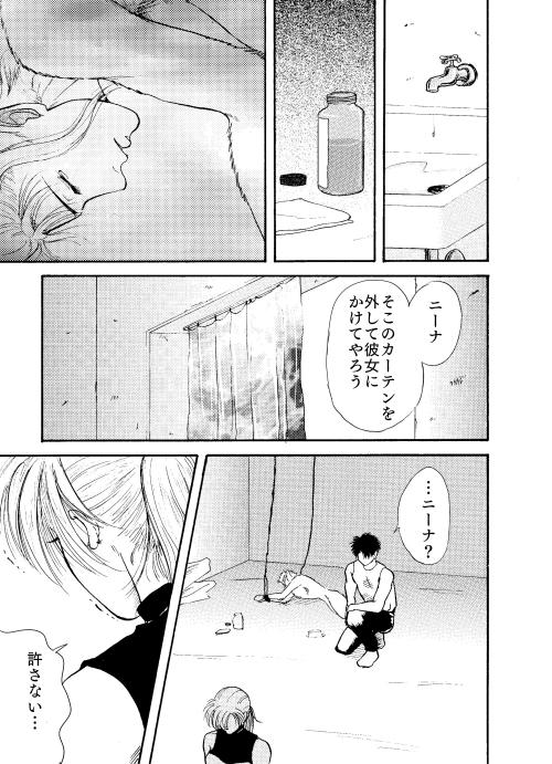 f:id:asyu_room:20210924190845j:plain