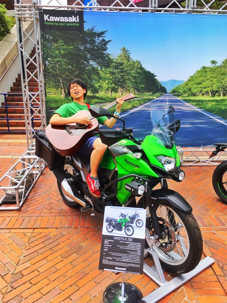 f:id:at-chihiro:20170508231856j:image