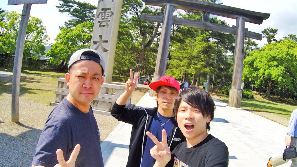 f:id:at-chihiro:20170514235245j:image