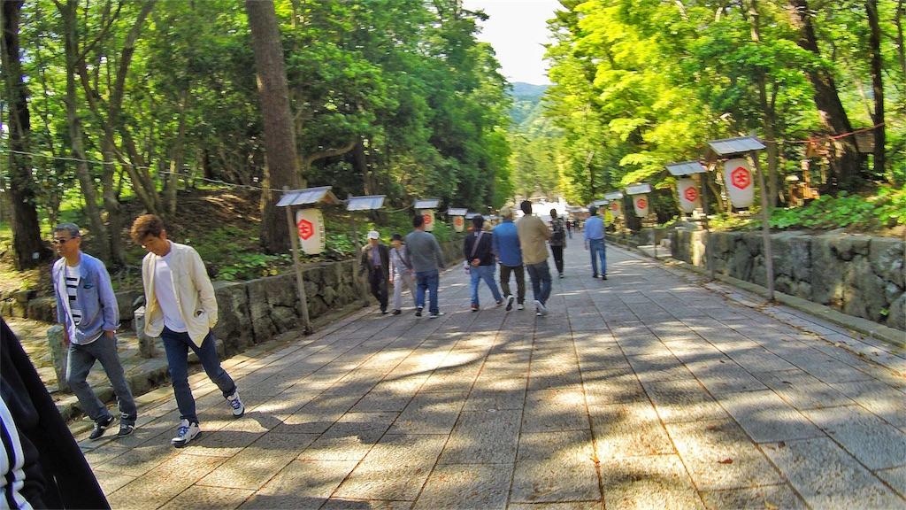 f:id:at-chihiro:20170515003546j:image