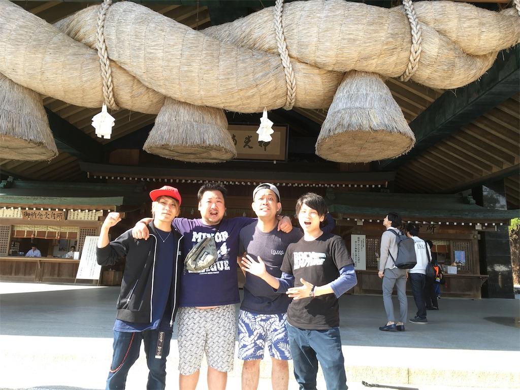 f:id:at-chihiro:20170515005414j:image