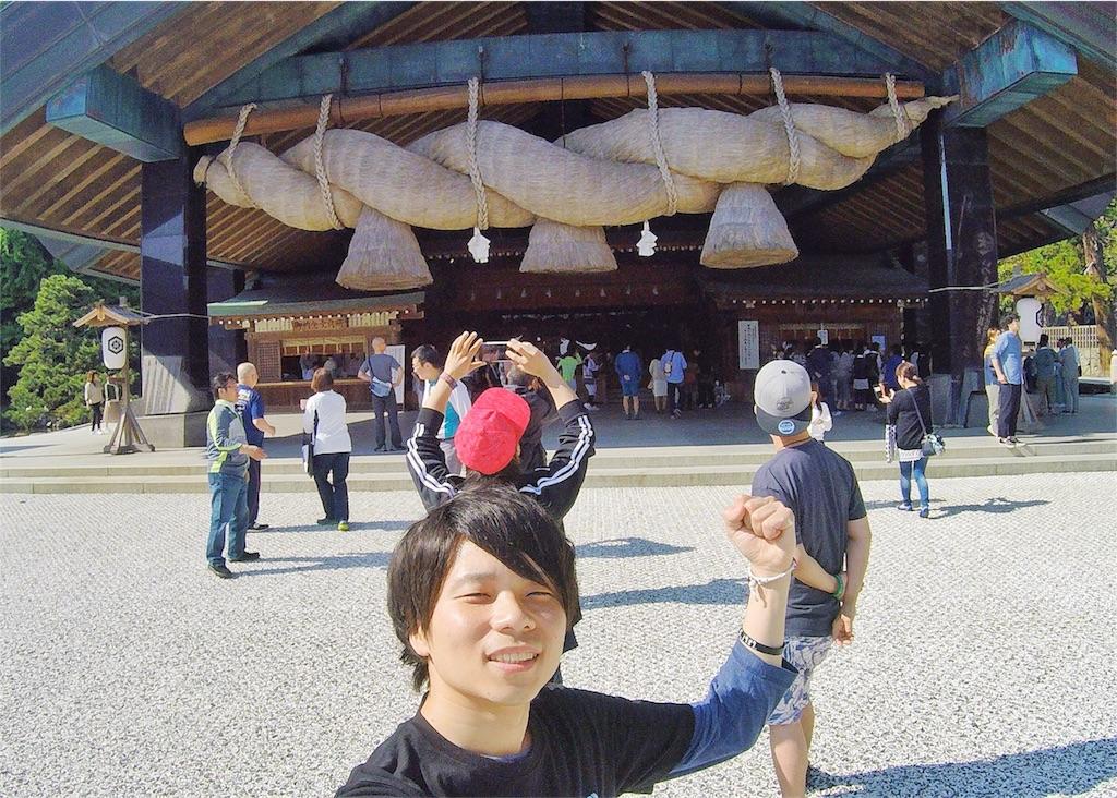 f:id:at-chihiro:20170515005619j:image