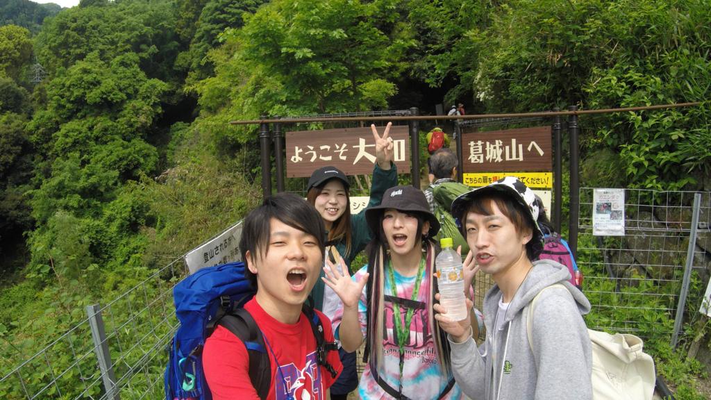 f:id:at-chihiro:20170603122732j:plain