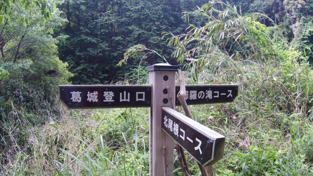 f:id:at-chihiro:20170603123338j:plain