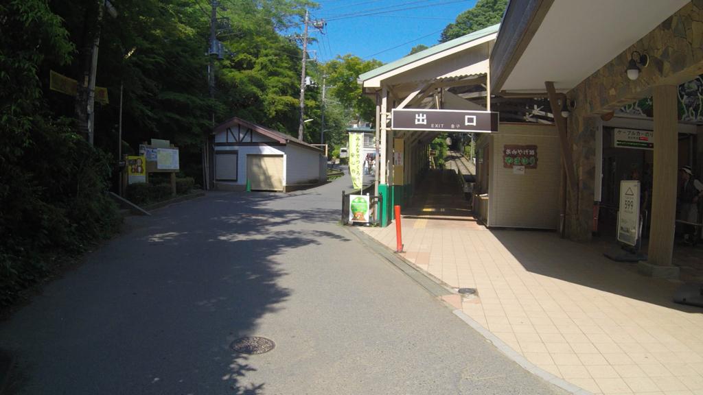 f:id:at-chihiro:20170614220519j:plain