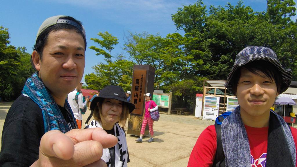 f:id:at-chihiro:20170614221445j:plain