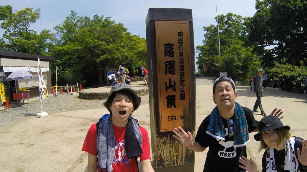f:id:at-chihiro:20170614221554j:plain