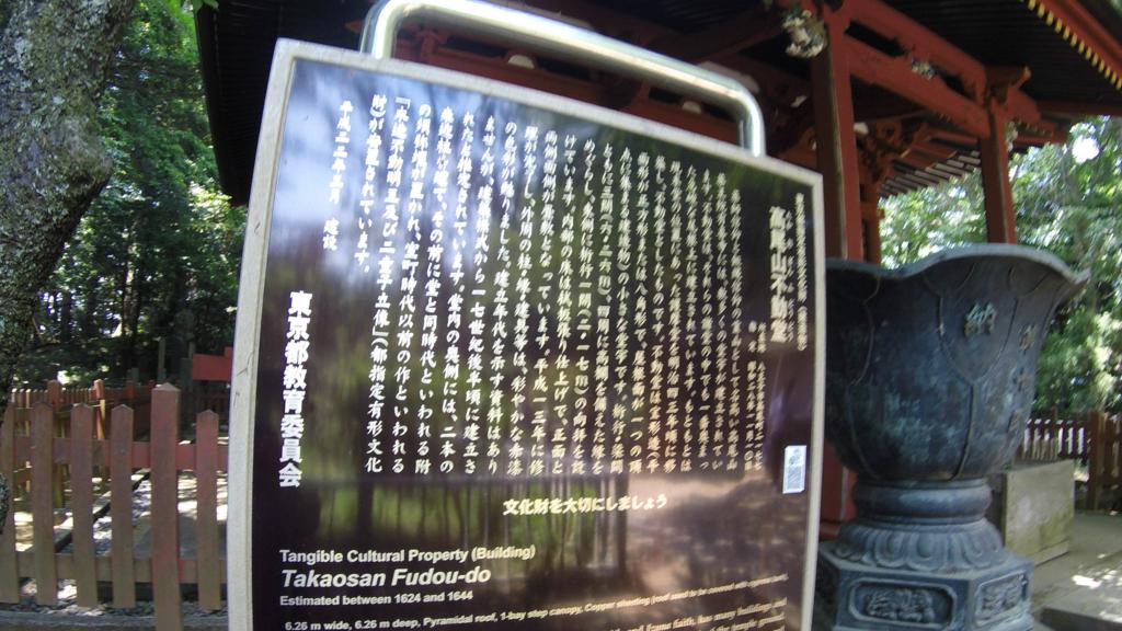 f:id:at-chihiro:20170614221818j:plain