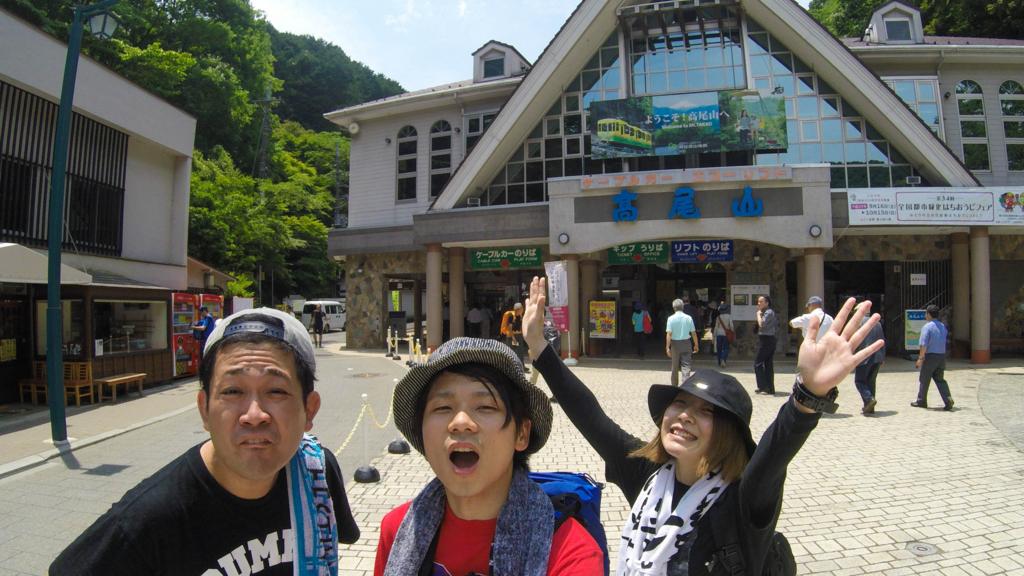 f:id:at-chihiro:20170614222504j:plain