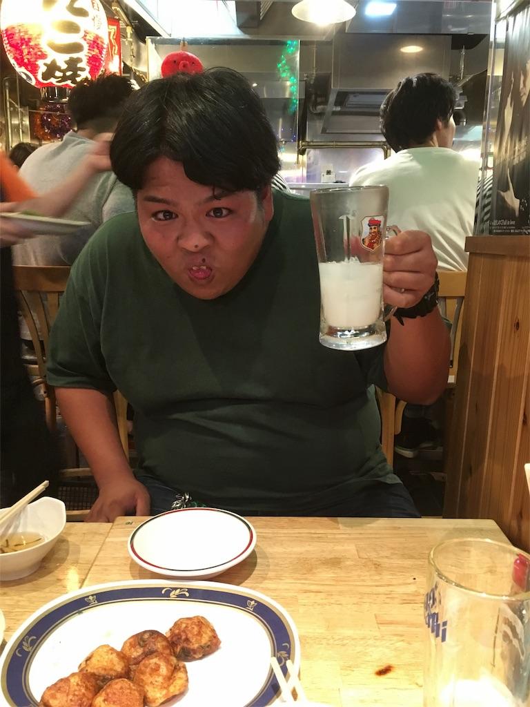 f:id:at-chihiro:20170621000841j:image