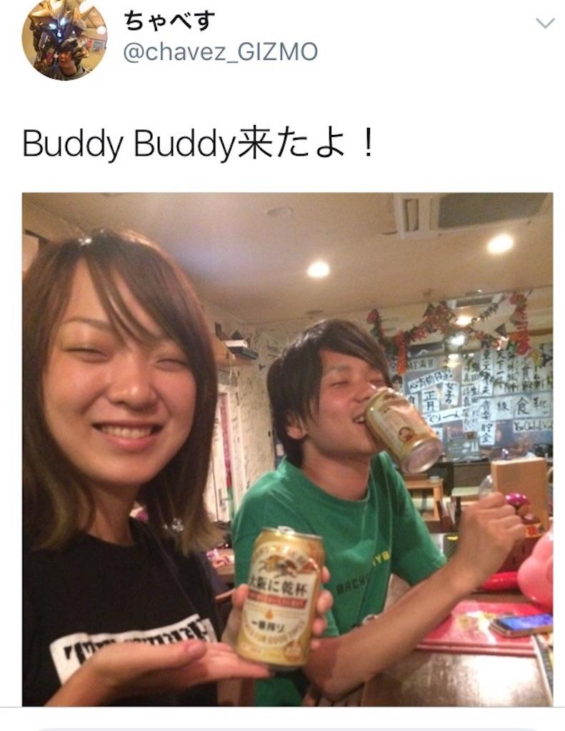 f:id:at-chihiro:20170621001238j:image