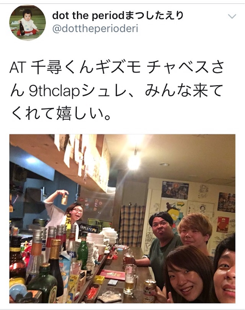 f:id:at-chihiro:20170621001242j:image