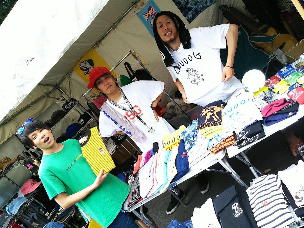 f:id:at-chihiro:20170630233920j:image