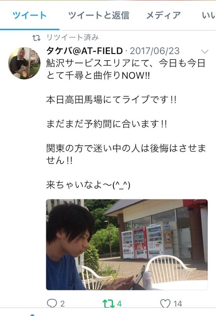 f:id:at-chihiro:20170630234348j:image