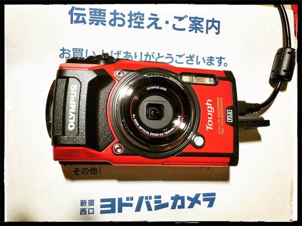 f:id:at-chihiro:20170701002549j:image
