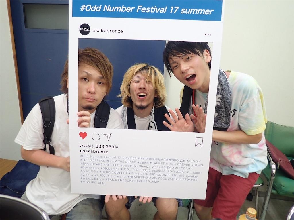 f:id:at-chihiro:20170707223729j:image