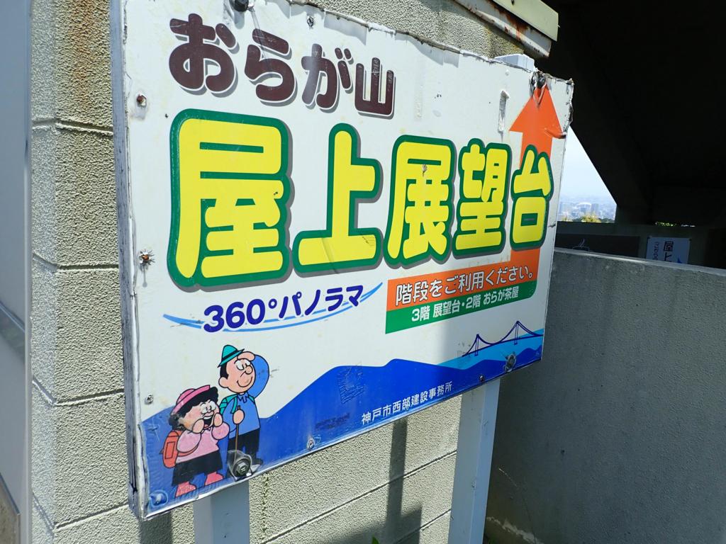 f:id:at-chihiro:20170727015111j:plain