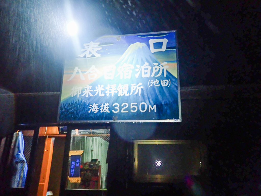 f:id:at-chihiro:20170808220746j:plain