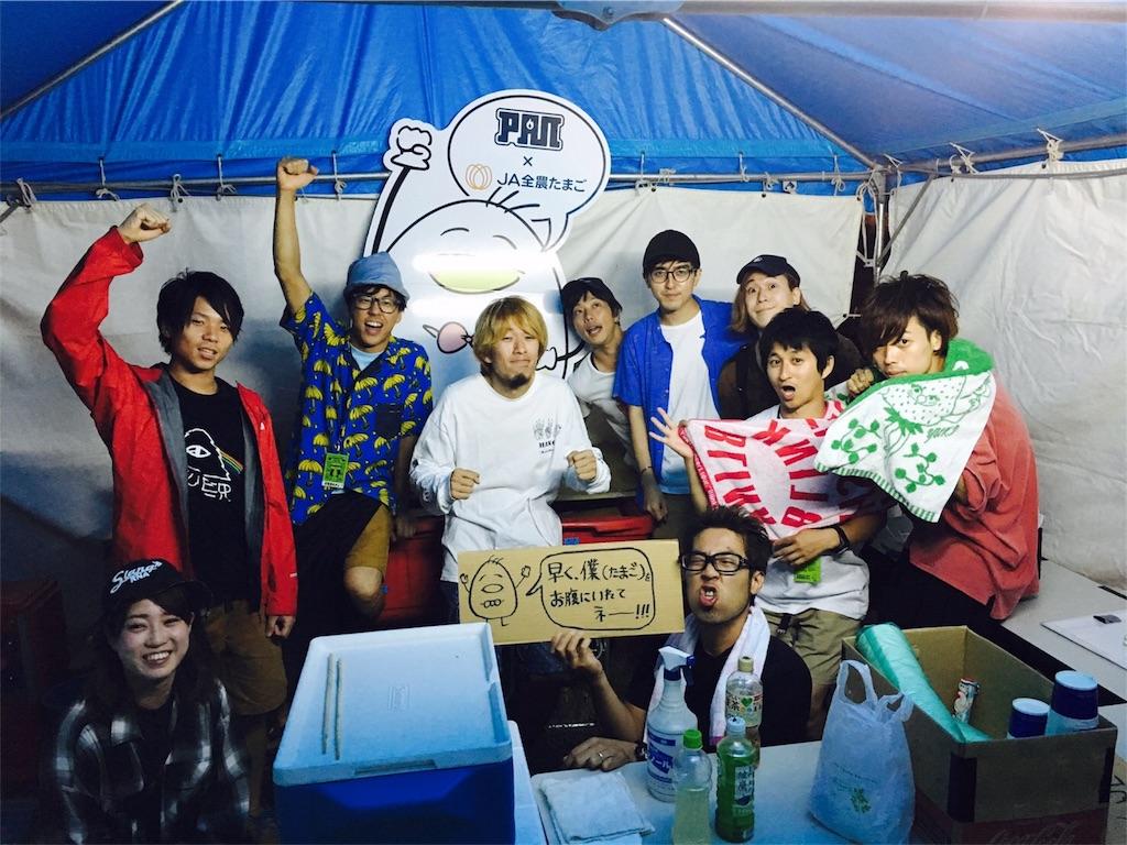 f:id:at-chihiro:20170908002957j:image