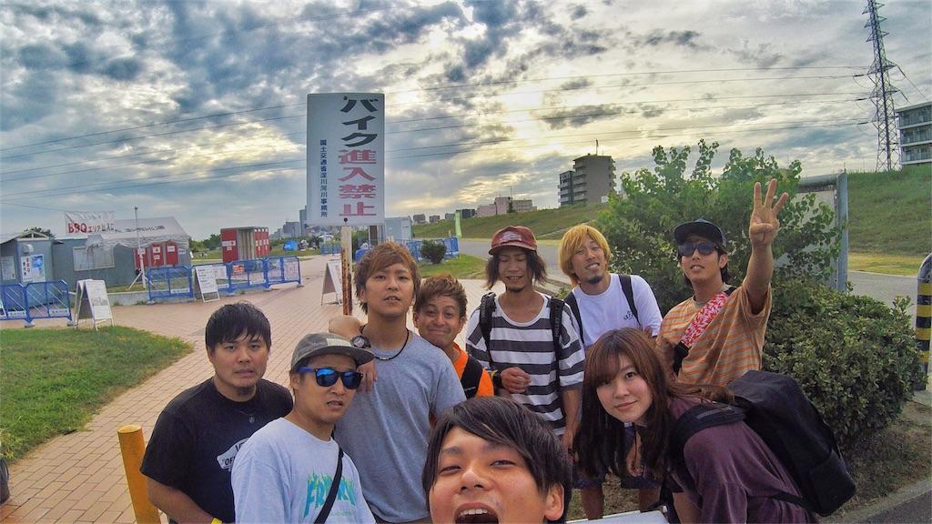 f:id:at-chihiro:20170908003747j:image