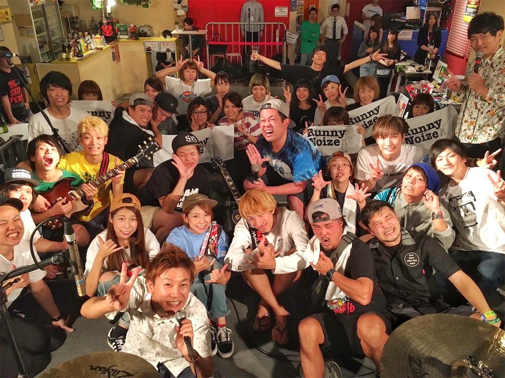 f:id:at-chihiro:20170908005002j:image