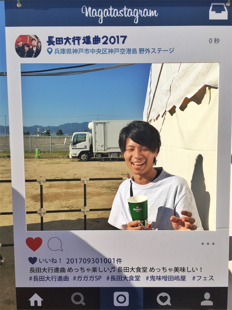 f:id:at-chihiro:20171003233501j:image