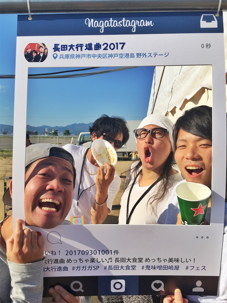 f:id:at-chihiro:20171003233549j:image