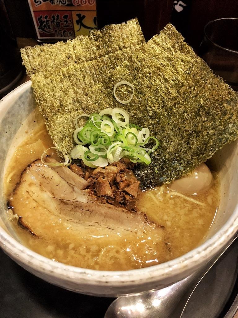 f:id:at-chihiro:20171003234126j:image